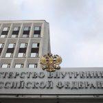 Эксперты отмечают падение розничного кредитования в России