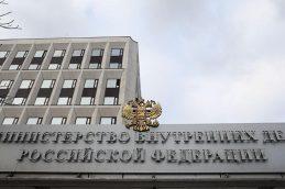 В Кабмине поддержали введение уголовной ответственности за незаконную выдачу кредитов