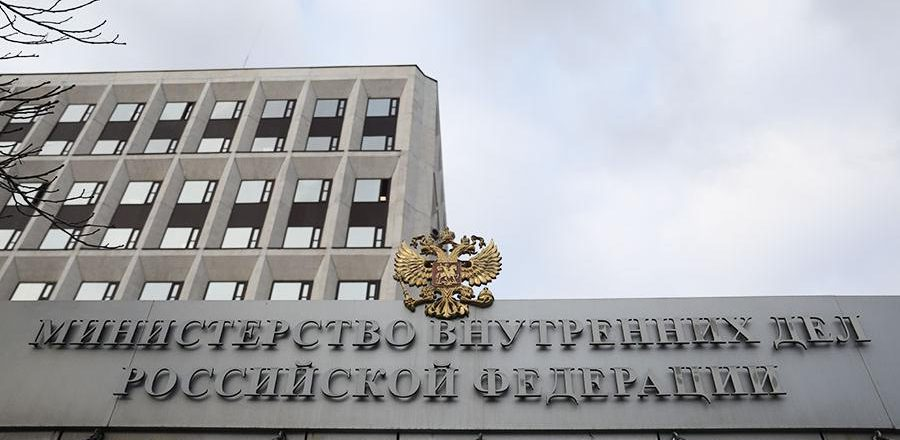 МВД попросило ЦБ дать сотрудникам ведомства доступ к банковской тайне