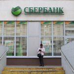 Сбербанк продлил пополнение с карт других банков без комиссии