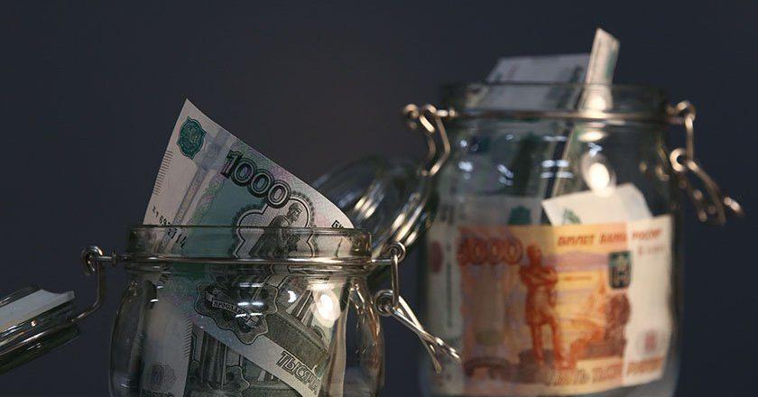Прирост сбережений россиян в 2019 году сократился почти на 14%