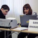 С зарплат россиян хотят взимать взнос на страхование от безработицы