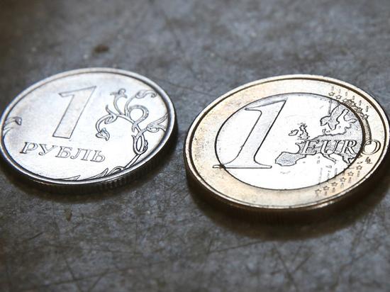 Судебные приставы не смогут выполнять требования закона о цифровой валюте