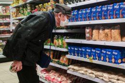 Потребительские цены на продукты питания с начала года выросли на 4,3%