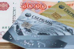 Комитет Думы выступил за доработку законопроекта о допуслугах в кредитах
