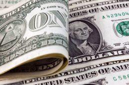 «Национальная Фабрика Ипотеки» снижает ставки по ипотечным кредитам