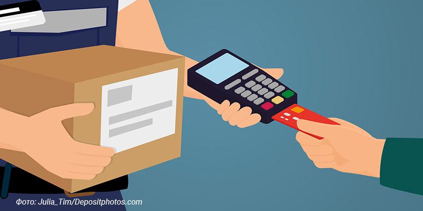 Банки предлагают снизить первые платежи по POS-кредитам на фоне пандемии