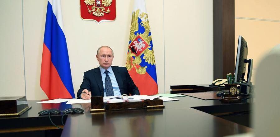 Путин поручил распространить меры поддержки на предприятия моногородов