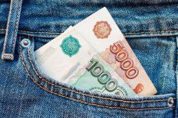 В ФНС рассказали, как будет высчитываться налог на вклады свыше 1 млн рублей