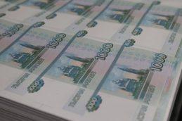 ВТБ продлевает акцию по кредитам наличными под 7,5%