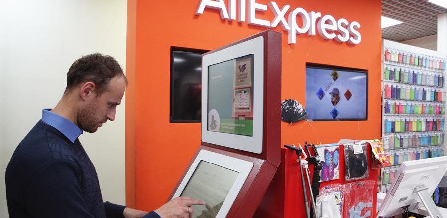 Самозанятые россияне смогут открыть собственные магазины на AliExpress