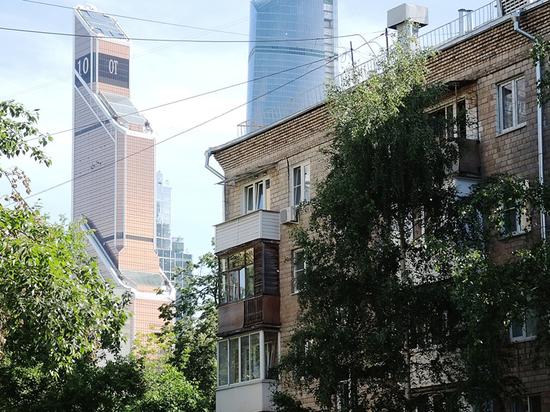 Цены на недвижимость в России рухнули