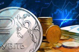 Рубль завершил основную валютную сессию заметным укреплением
