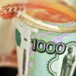 Расходы бюджета России в 2021 году сократятся почти на 1 трлн рублей