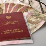 Пенсионерам к 1 октября готовят выплаты: кто и сколько получит