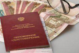 Совет Федерации одобрил реформу системы ОМС