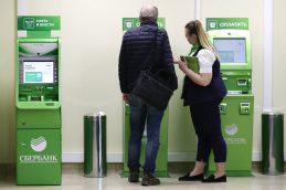 В Совфеде оценили перспективы возвращения индексации работающим пенсионерам