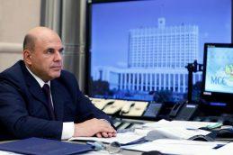 Россияне смогут напрямую отправлять обращения в ведомства через портал «Госуслуги»