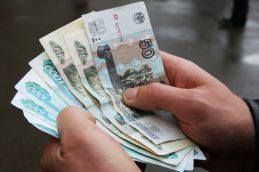 Эксперты: рост налогов принесет в казну 2,6 трлн рублей