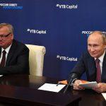 ВТБ не прогнозирует возникновение ипотечного пузыря в России