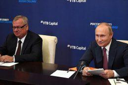 Банк «Открытие» предложил рефинансирование ипотеки под 7,5%