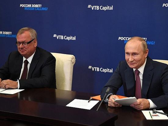 ВТБ привлек в инфраструктуру сотни миллиардов рублей