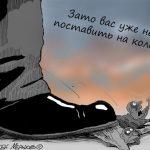 """""""В России беднеют те, кому претит урывать куски"""""""