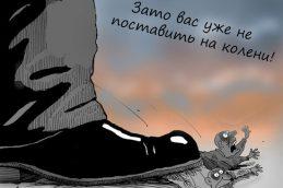 «В России беднеют те, кому претит урывать куски»