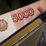 Рубль укрепился по итогам основной валютной сессии