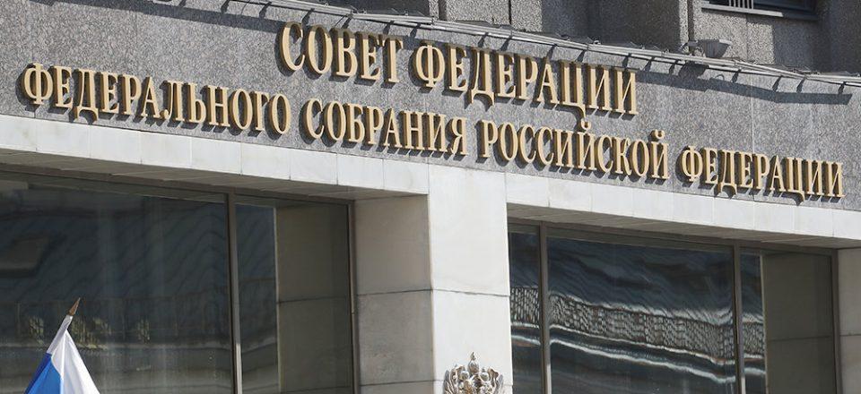 Совфед одобрил повышение НДФЛ до 15% для доходов свыше 5 млн рублей