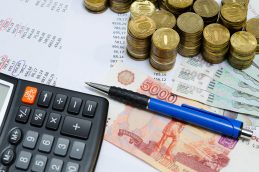 Россиянам облегчили налоговую нагрузку в ряде жизненных ситуаций