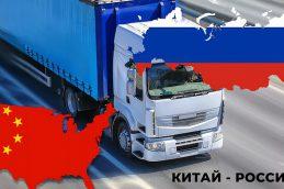 Качественная доставка из Китая