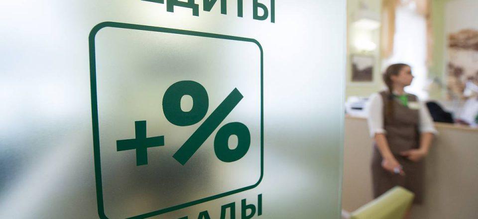 Сбербанк сообщил о сбое по операциям с картами Visa