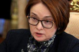 Набиуллина объяснила заблуждение обозленных ростом цен россиян