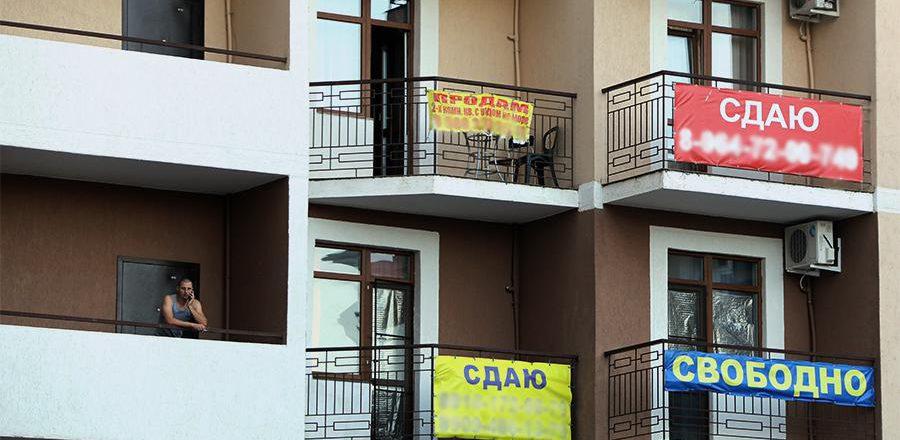 В России подешевела посуточная аренда квартир во время самоизоляции