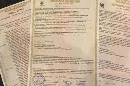 Декларация соответствия от «Стандарт качества»