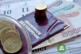 В Госдуму внесен законопроект об индексации пенсий работающим пенсионерам