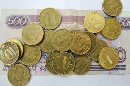 Новая система зарплат бюджетников потребовала важных уточнений