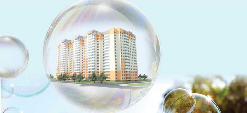 Россиянам напомнили о налоговых изменениях в сфере недвижимости