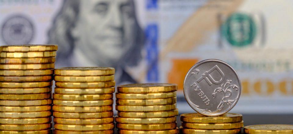 Что будет с рублем после заседания ФРС США