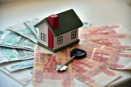 В России могут расширить применение ипотеки