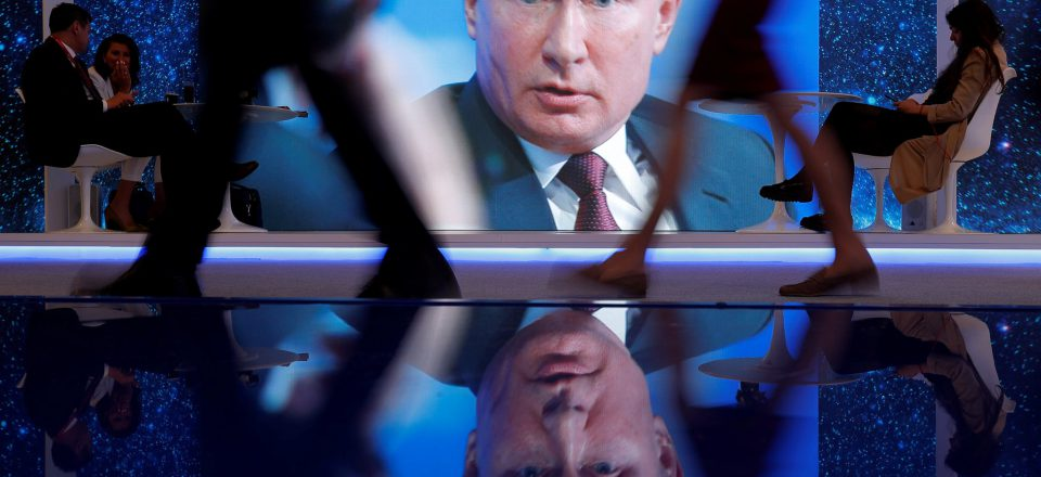 Путин заявил о рисках разрыва между реальной и виртуальной экономикой
