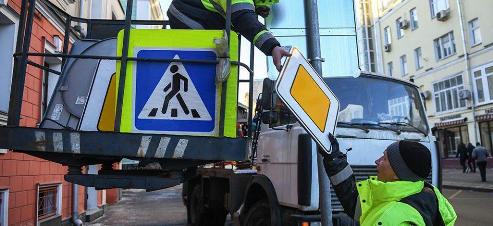 В России отменят уменьшенные дорожные знаки