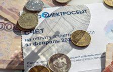 Тарифы на тепло и электроэнергию в России могут вырасти