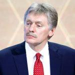 Песков заявил, что в борьбе с бедностью в России есть препятствия