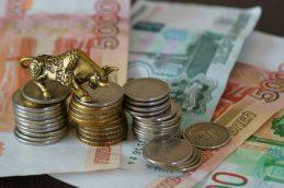 Доходность российских облигаций обновляет многомесячные максимумы