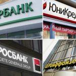 Некоторые банки РФ планируют повысить ставки по вкладам