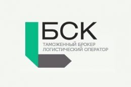 Таможенная очистка при импорте товаров в РФ