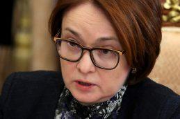 Набиуллина связала рост цен с личными ощущениями россиян