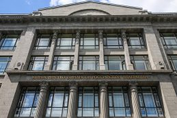 Минфин может начать переговоры по изменению налоговых соглашений с Гонконгом и Швейцарией